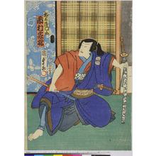 Utagawa Kunisada II: 「柏木衛門之助 市川家橘」 - Ritsumeikan University