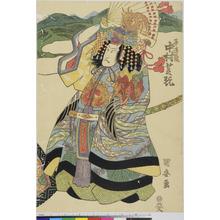 Utagawa Kuniyasu: 「平清盛 中村芝翫」 - Ritsumeikan University