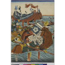Utagawa Kuniyoshi: 「武蔵坊弁慶」「伊勢三郎」「熊井太郎」「片岡八郎」 - Ritsumeikan University