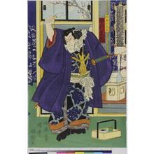 歌川国輝: 「関東名物男達競」 - 立命館大学
