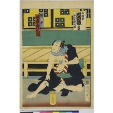 Toyohara Kunichika: 「所作事 忠臣蔵 二段目」 - Ritsumeikan University