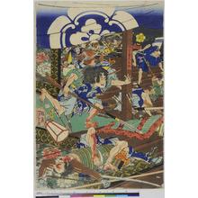 Tsukioka Yoshitoshi: 「保里蘭丸永保」 - Ritsumeikan University