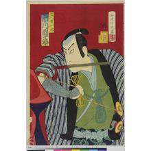 Adachi Ginko: 「笹川幸十郎 市川団十郎」 - Ritsumeikan University