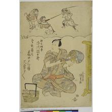 Utagawa Kunisada: 「油屋林幸 市川団十郎」 - Ritsumeikan University