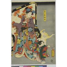 Utagawa Kunisada: 「愛妾胡蝶」 - Ritsumeikan University