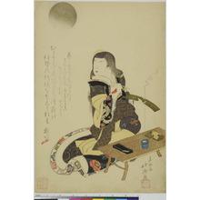Shunkosai Hokushu: - Ritsumeikan University