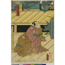 Utagawa Kuniaki: 「大星由良之助 片岡仁左衛門」 - Ritsumeikan University