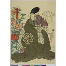 Utagawa Kunisada: 「望月左衛門」 - Ritsumeikan University