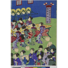 Utagawa Kuniaki: 「内国勧業博覧会」 - Ritsumeikan University