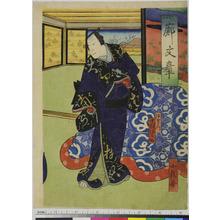 Kano Shugen Sadanobu