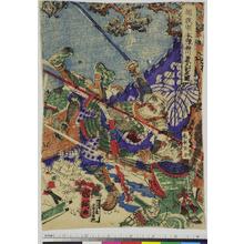 Utagawa Kunitsuna: 「桶狭間ノ本陣稲川義元討死図」 - Ritsumeikan University