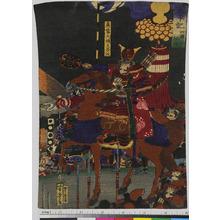 Utagawa Yoshitora: 「太平記」 - Ritsumeikan University