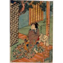 重春: 「つまき 中村富十郎」 - 立命館大学