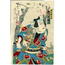 Utagawa Toyosai: 「唐犬権兵衛 市川左団次」 - Ritsumeikan University
