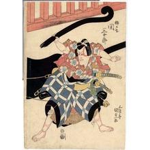 Utagawa Kunisada: 「梅王丸 関三十郎」 - Ritsumeikan University