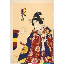 Utagawa Toyosai: 「女大名 尾上栄三郎」 - Ritsumeikan University