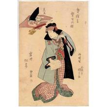 Utagawa Kunisada: 「春狂言稽古の図」「見立」「岩井杜若」 - Ritsumeikan University