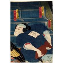 Utagawa Kunisada: 「片桐才蔵 市川小団次」「要之助 中村福助」 - Ritsumeikan University