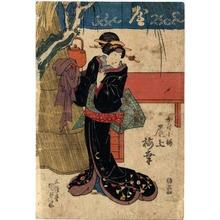 歌川国貞: 「女房小梅 尾上梅幸」 - 立命館大学