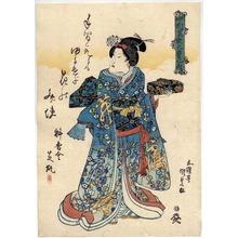 Utagawa Kunisada: 「中村芝翫九変化ノ内」 - Ritsumeikan University