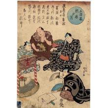 歌川国貞: 「三階遊 納涼の月」 - 立命館大学