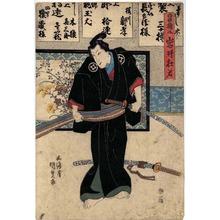 Utagawa Kunisada: 「白井権八 岩井杜若」 - Ritsumeikan University