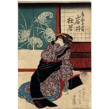 Utagawa Kunisada: 「長兵衛女房お時 岩井杜若」 - Ritsumeikan University