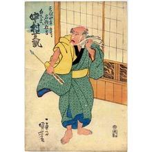 Utagawa Kuniyoshi: 「天保四年九月名残狂言」「白太夫 中村芝翫」 - Ritsumeikan University