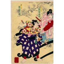 Utagawa Kunisada: 「杉王丸 大谷馬十」「桜丸 尾上菊五郎」 - Ritsumeikan University