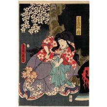 Utagawa Kunitsuna: 「墨染桜ノ精」 - Ritsumeikan University