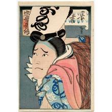 Utagawa Hirosada: 「忠孝奇人伝」「長吉」 - Ritsumeikan University