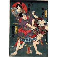 Ochiai Yoshiiku: 「男達六吉 嵐吉六」「不破伴左衛門 中村芝翫」「鹿蔵 市村羽左衛門」 - Ritsumeikan University