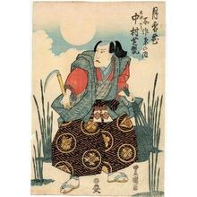 Utagawa Toyoshige: 「月雪花 所作事の内」「木賊かり 中村芝翫」 - Ritsumeikan University