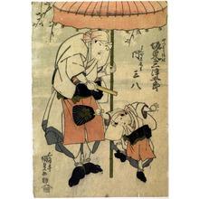 Utagawa Kunisada: 「やつとこ清次 坂東三津五郎」「よんや名尾吉 同 三八」 - Ritsumeikan University