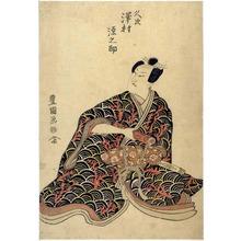 Utagawa Toyokuni I: 「久次 沢村源之助」 - Ritsumeikan University