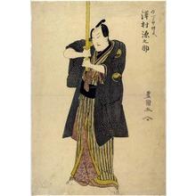 Utagawa Toyokuni I: 「ゐづつや伝兵へ 沢村源之助」 - Ritsumeikan University