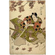 Utagawa Toyokuni I: 「平惟茂 沢村源之助」 - Ritsumeikan University
