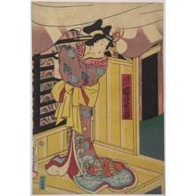 Utagawa Kunisada: 「大磯のとら 岩井紫若」 - Ritsumeikan University