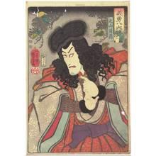 Utagawa Kuniyoshi: 「義勇八犬伝 犬山道節」 - Ritsumeikan University