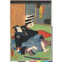 Utagawa Kunisada II: 「道具屋聟与兵衛 河原崎権十郎」 - Ritsumeikan University
