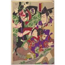 Toyohara Kunichika: 「鶴の化身羽衣 中村児福」 - Ritsumeikan University