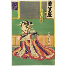 Utagawa Kunisada II: 「新造胡蝶実は猫の怪 市村家橘」 - Ritsumeikan University