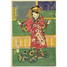 Utagawa Kunisada II: 「けいせゐ薄雲 岩井紫若」 - Ritsumeikan University