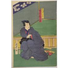 Utagawa Kunisada II: 「十三実は旧鼠の怪 坂東彦三郎」 - Ritsumeikan University