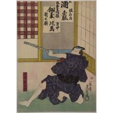 Utagawa Kunisada: 「一寸徳兵衛」 - Ritsumeikan University