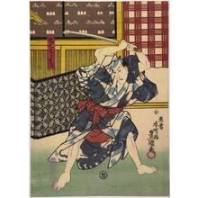 Utagawa Kunisada: 「団七九郎兵衛」 - Ritsumeikan University