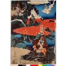 Utagawa Sadahide: 「住吉大明神」「坂田金時」 - Ritsumeikan University