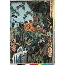 Utagawa Yoshikazu: 「源頼光大江山入之図」「卜部未季」「平井保昌」「臼井定光」「源頼光」 - Ritsumeikan University