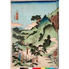 Utagawa Yoshitora: 「左馬権頭源頼光」 - Ritsumeikan University