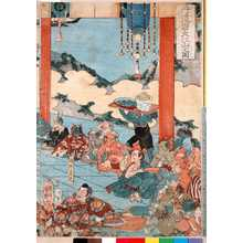 Utagawa Yoshitsuya: 「丹波国大江山之図」「碓井貞光」 - Ritsumeikan University